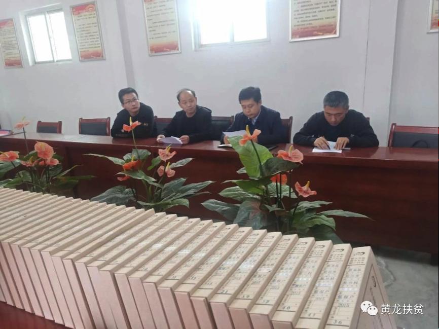 2020.3.21董事长杨东深入圪台村调研脱贫攻坚工作