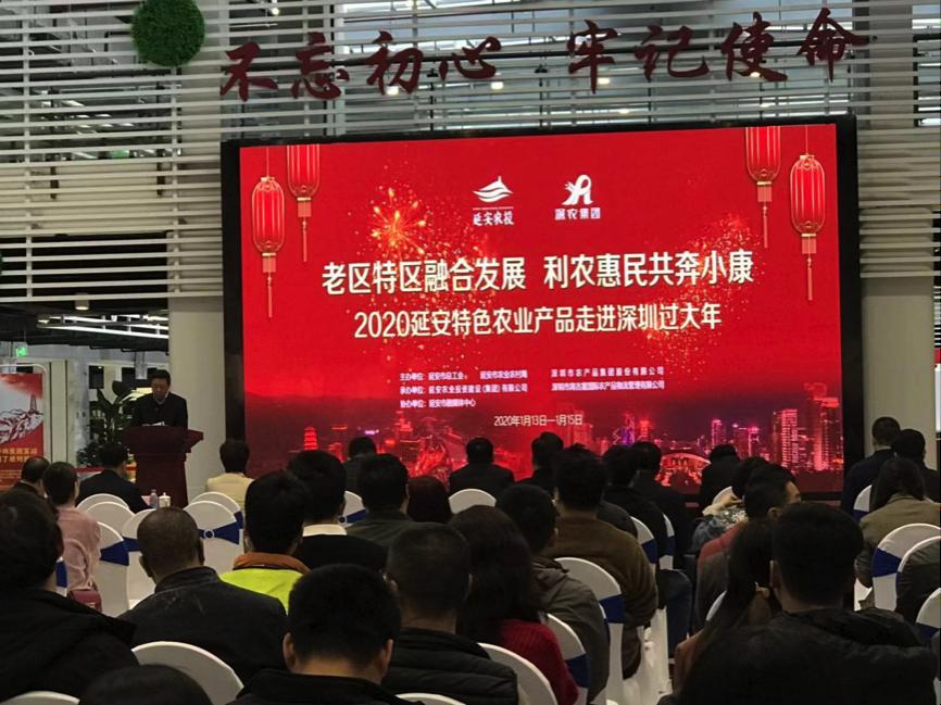 苹果、陕北羊肉、红枣……抓饭直播体育篮球特色农产品走进深圳过大年